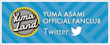 YumaLand Twitter